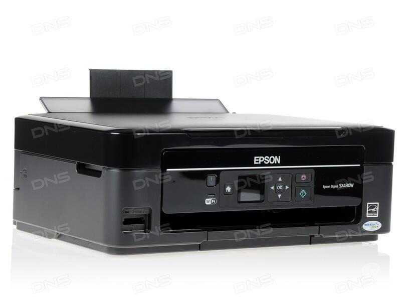 EPSON STYLUS 430W WINDOWS 8 X64 DRIVER DOWNLOAD