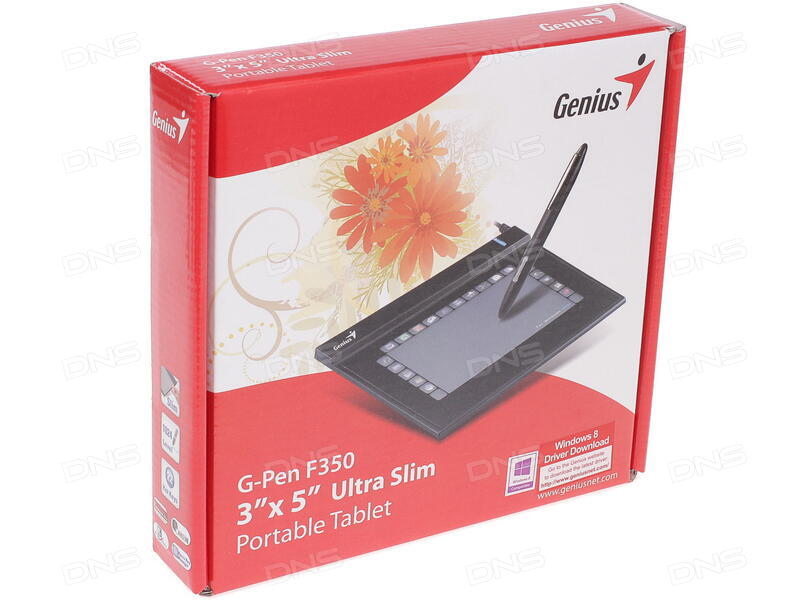 GENIUS G-PEN F350 TABLET WINDOWS 8 X64 TREIBER