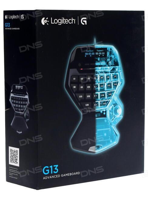 Купить Клавиатура Logitech G13 Advanced Gameboard в интернет
