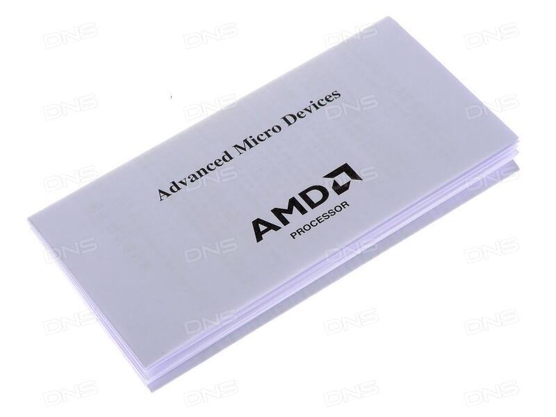 AMD FX 6300 BOX DNS