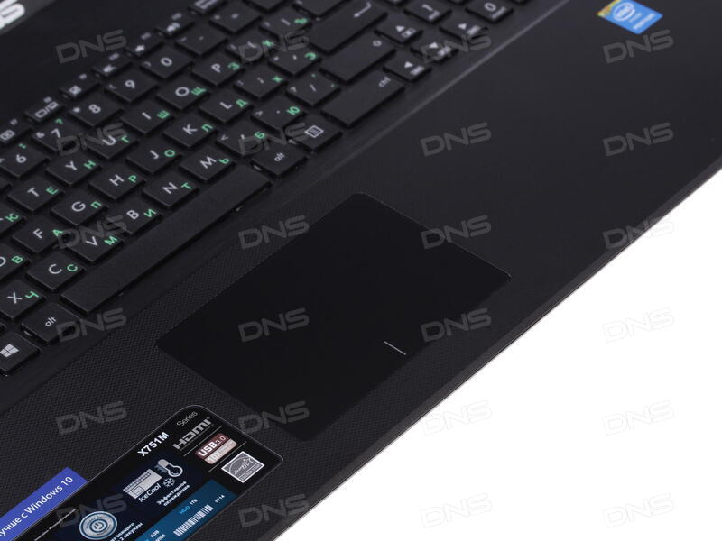 ASUS X751MA DRIVER FOR WINDOWS