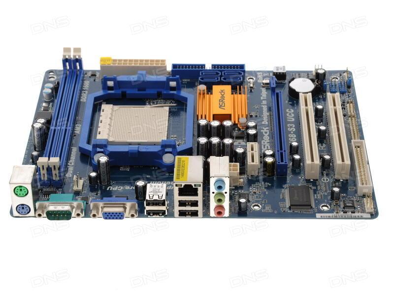 Asrock N68-GS3 FX NVIDIA SATA2 Drivers Download Free