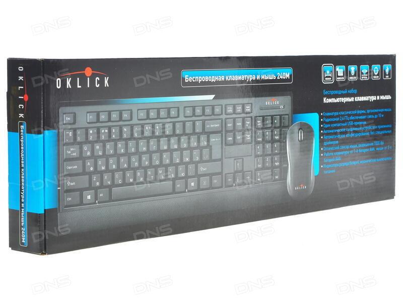 Скачать драйвер клавиатура genius