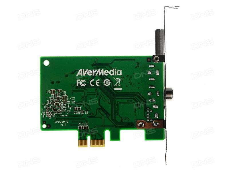 AVERMEDIA A757 DRIVER FOR PC