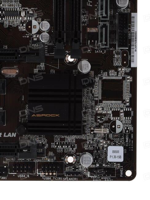 ASRock B85M Atheros LAN Windows 8 Drivers Download (2019)