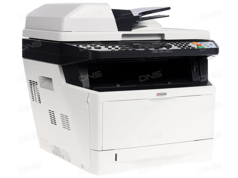 Kyocera ECOSYS FS-1035MFP/DP Network Printer Drivers (2019)