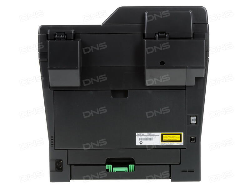 Brother DCP-8110DN Printer/Scanner Windows 8 X64 Driver Download