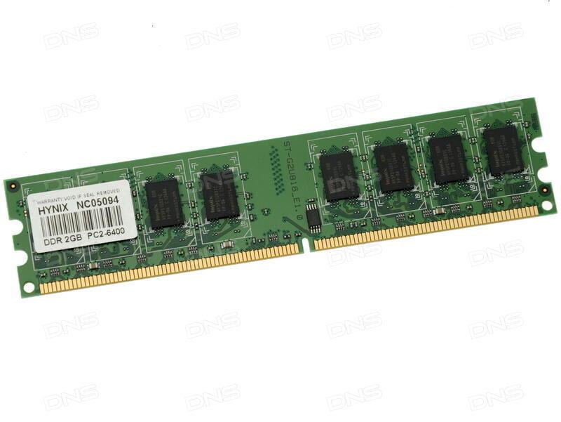 Купить оперативная память пропускная способность 6400мб/c
