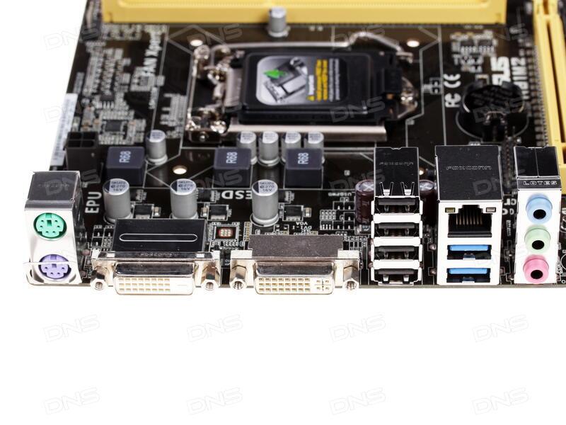 ASUS H81M2 Realtek HD Audio Driver
