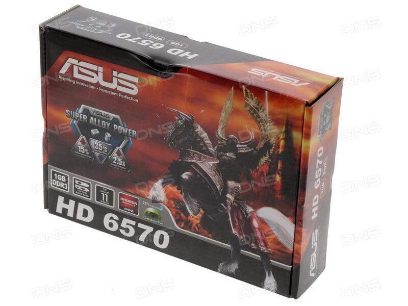 Amd Radeon Hd 6570 Драйвер Windows 7 64 Скачать С Официального Сайта - фото 8