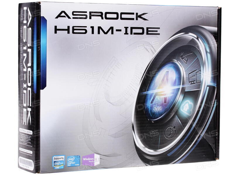 ASROCK H61M-IDE WINDOWS 7 X64 DRIVER DOWNLOAD
