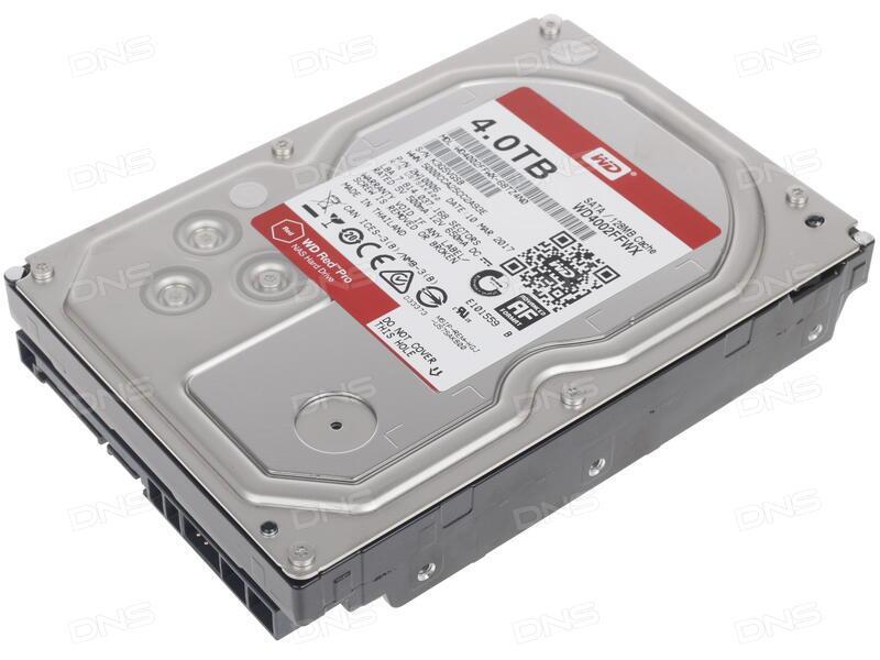 Купить 4 ТБ Жесткий диск WD Red Pro  WD4002FFWX  в интернет магазине ... 256cfbaf6c9c4