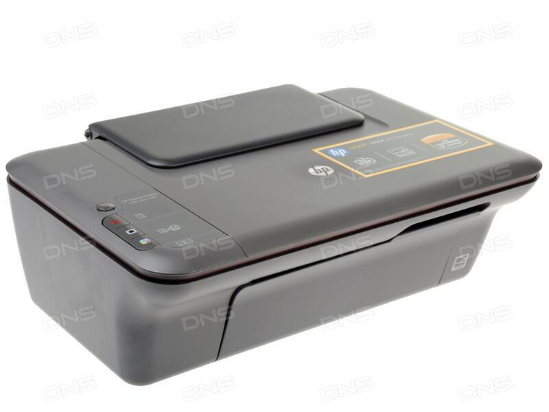 скачать драйвер принтер Hp Deskjet 1050a скачать бесплатно - фото 7