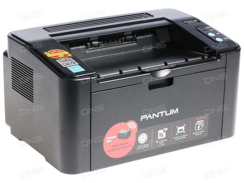 драйвер для принтера Pantum P2500w скачать - фото 2