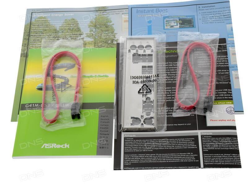Asrock G41M-S Instant Boot Mac