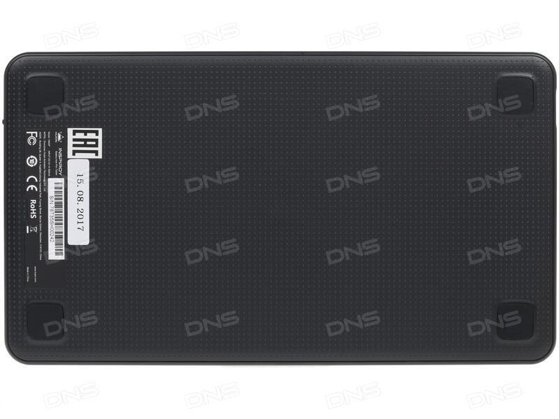 Купить Графический планшет HUION H640P в интернет магазине DNS   Характеристики, цена HUION H640P | 1175049