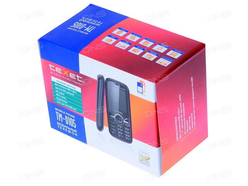 Сотовый телефон teXet TM-400 Black