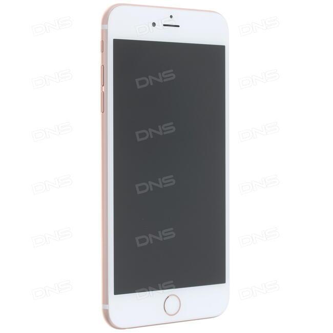 iphone 6s Plus gps takip