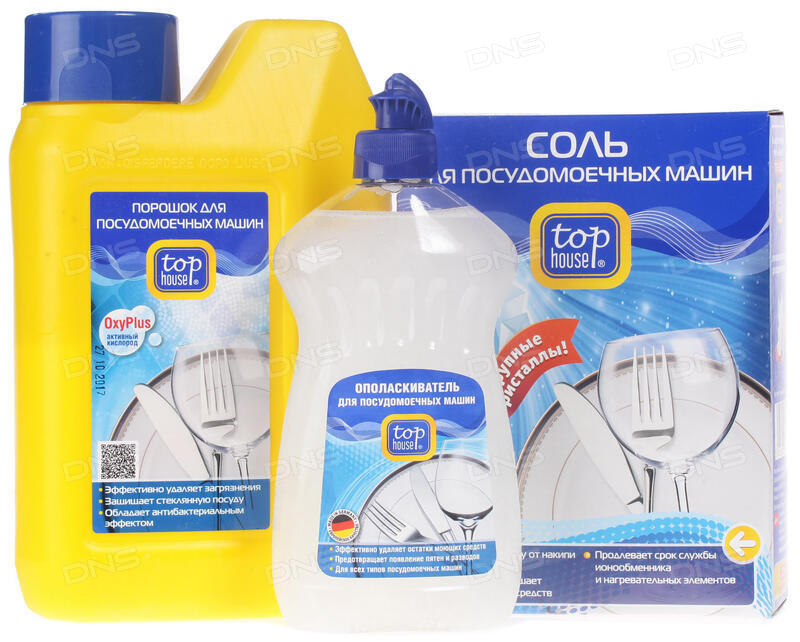 Какие средства мытья для посудомоечных машин