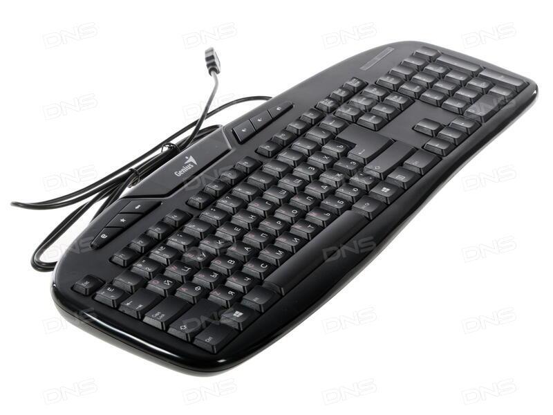 Купить Клавиатура Genius KB-M205 в интернет магазине DNS