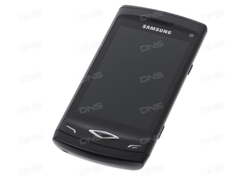 Samsung s8530 wave ii купить - ремонт в Москве где ремонтируют видеокамеры panasonic