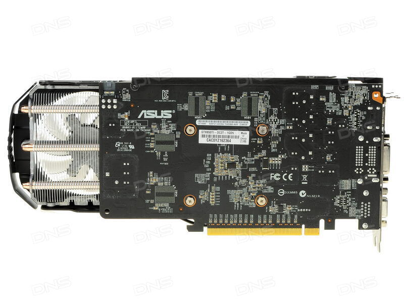 ASUS GEFORCE GTX650 TI GTX650TI-DC2T-1GD5 DRIVER FOR WINDOWS