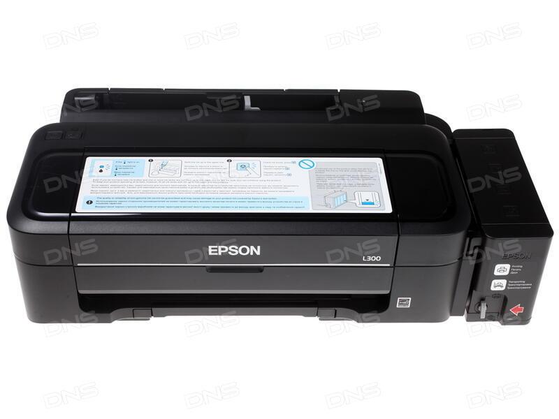 Скачать драйвера на принтер epson l300