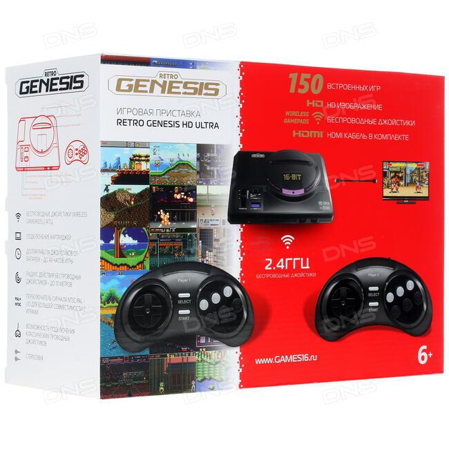 Купить Игровая приставка Retro Genesis HD Ultra + 150 игр в интернет  магазине DNS
