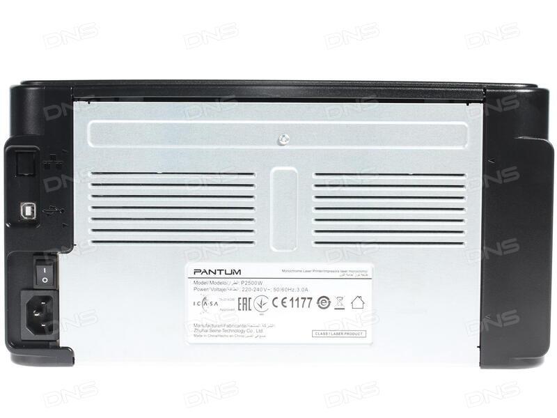 драйвер для принтера Pantum P2500w скачать - фото 3
