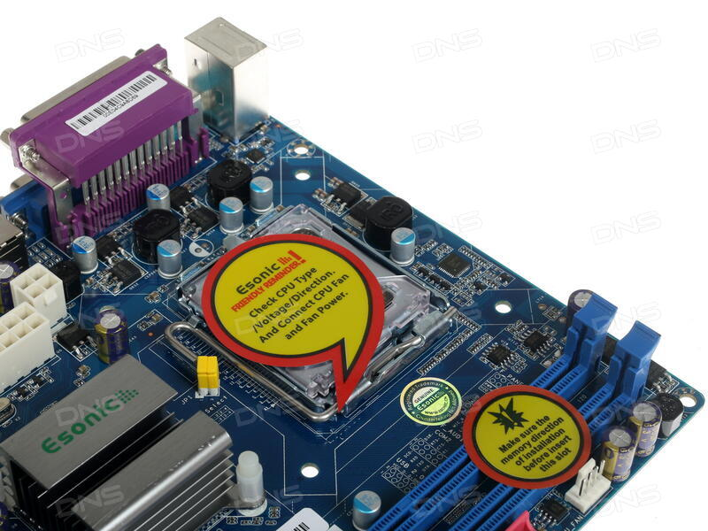 how to find out what type of motherboard you have windows 7