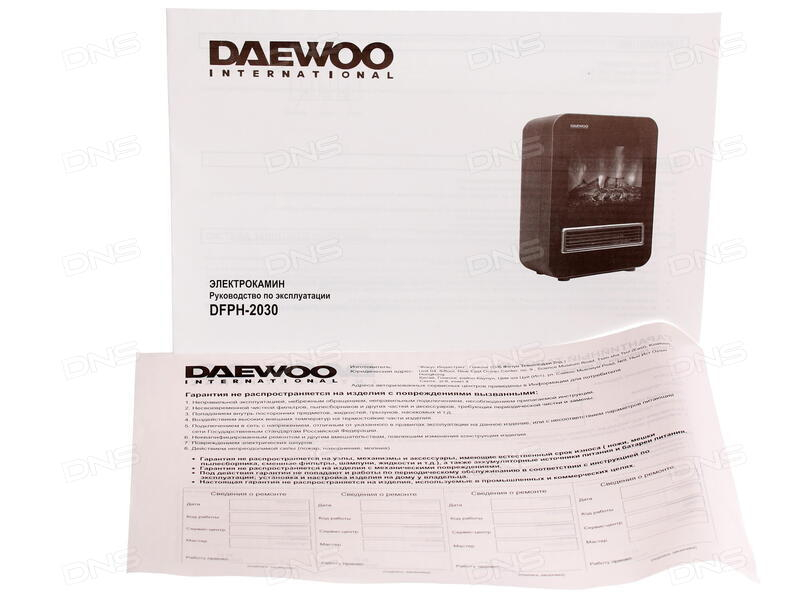 Daewoo электрокамин dfph-2030 черный беседки с барбекю дешево