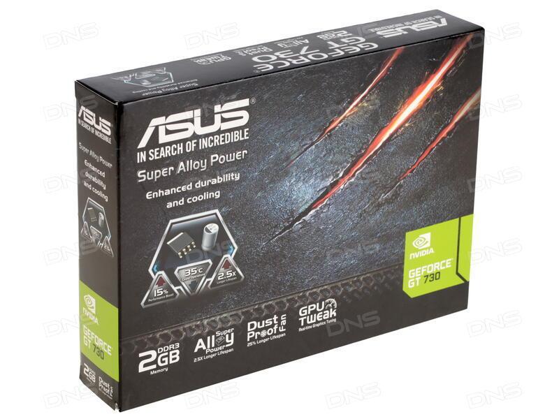 скачать драйвер на видеокарту Nvidia Geforce Gt 730 для Windows 7 64 - фото 3