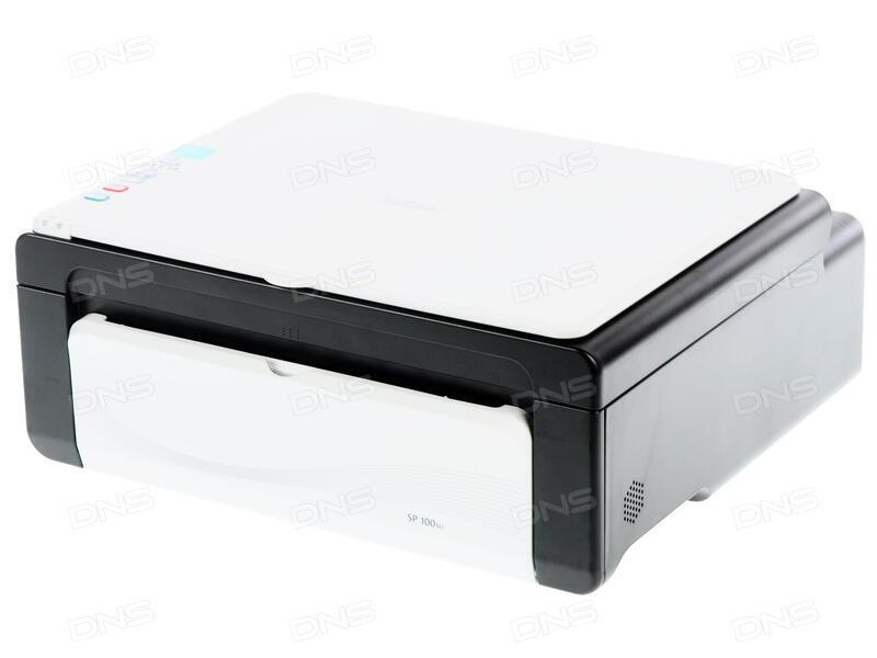 Скачать драйвер принтера ricoh sp 100 su