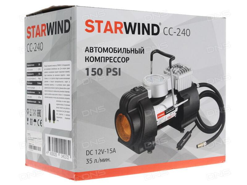 Автомобильный компрессор StarWind CC-240 - фото 10