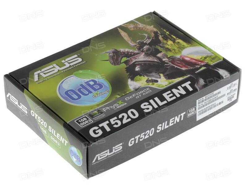 драйвер Geforce Gt 520 скачать драйвер Windows 7 X64 - фото 10