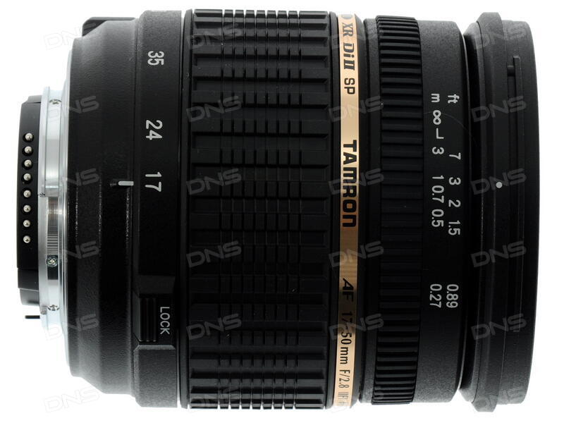 Tamron Sp Af 17 50mm F2 8 Xr Di Ii Ld