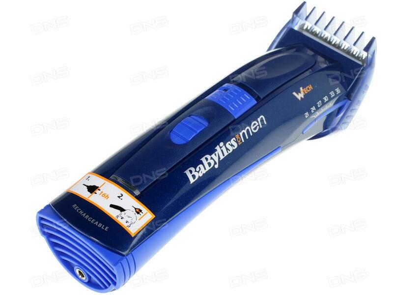 Tondeuse cheveux braun hc5050