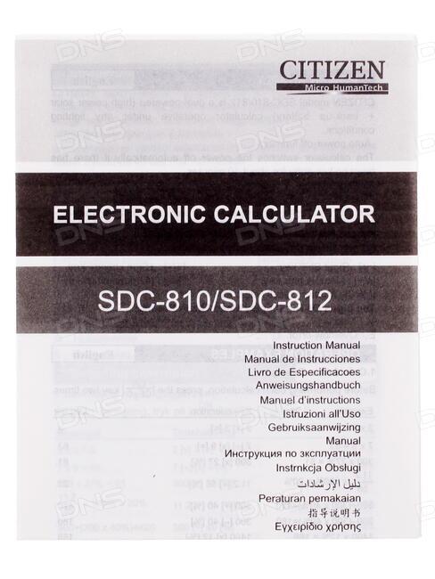 Sdc-888