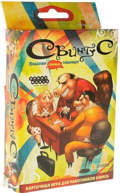карточная игра свинтус