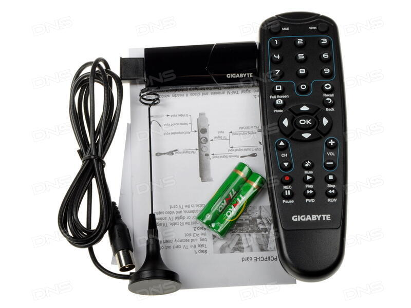 Gigabyte U7300 Tuner Remote Control Driver for Windows Download
