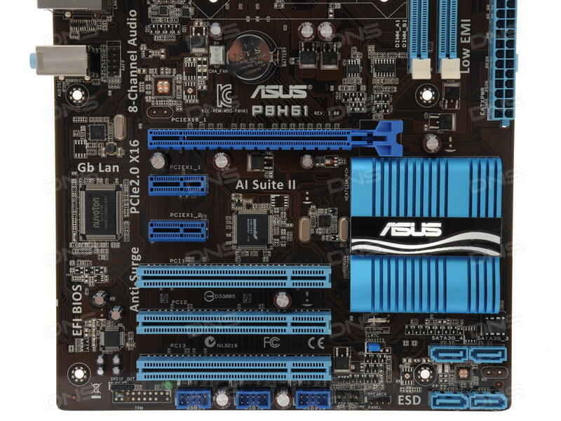 ASUS P8H61 DISK WINDOWS 7 X64 DRIVER