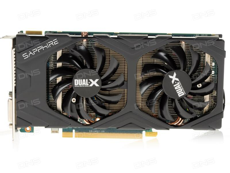 AMD RADEON 6650A WINDOWS 7 DRIVER