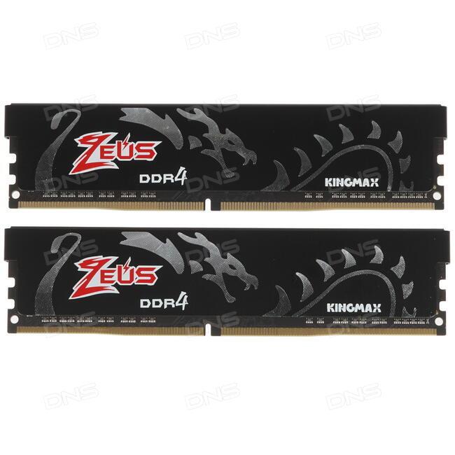 Kết quả hình ảnh cho RAM KINGMAX Zeus 16GB