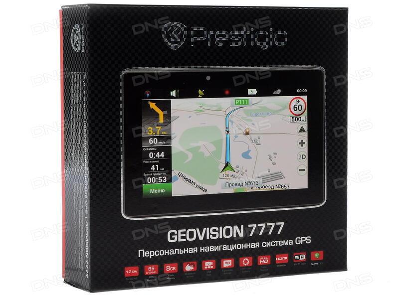 Программа для gps навигатора скачать бесплатно