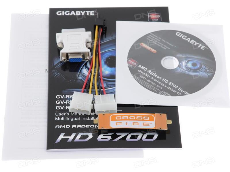 GIGABYTE GV-R677UD-1GD AMD GRAPHICS DRIVER FOR WINDOWS 10