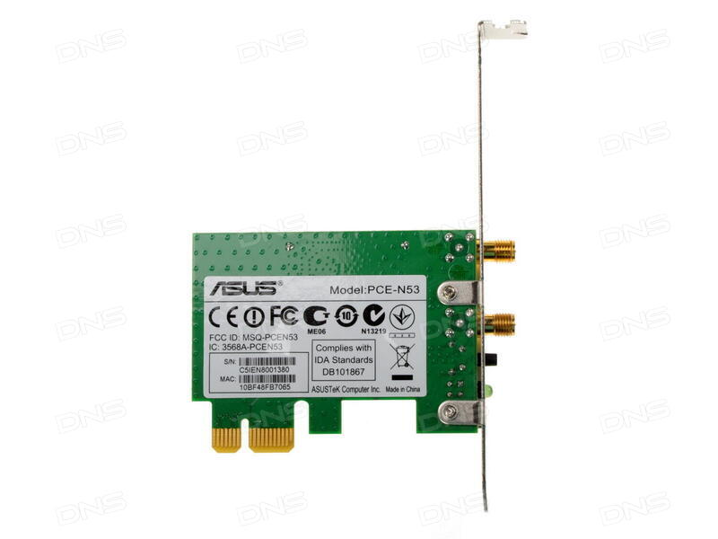 ASUS PCI-N53 Wireless Card Drivers for Windows
