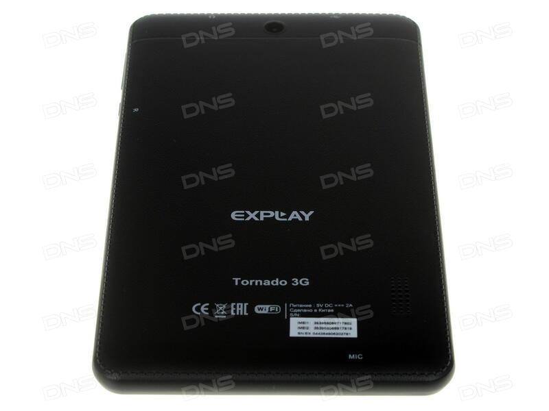 заказать дисплей на планшет explay торнадо 3джи