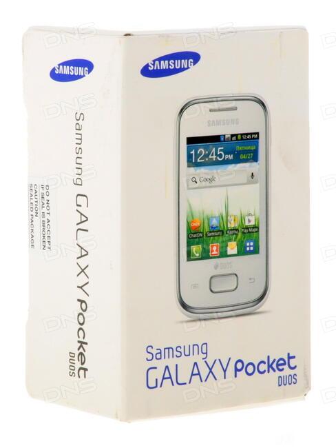 Скачать драйвер для телефона samsung gt s5302