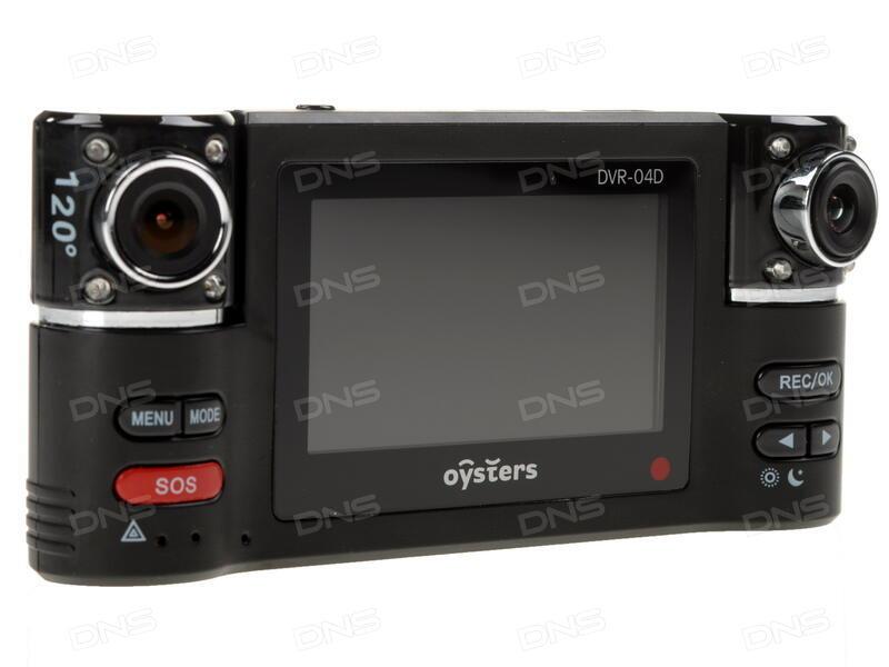 Видеорегистратор dvr 05r покупка в спб автомобильного видеорегистратора