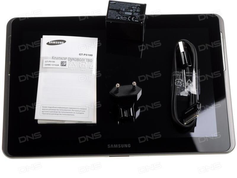 9321bc60bb95 10.1 quot  Планшет Samsung Galaxy Tab 2 P5100-TSASER 16 Гб, 3G серебристый